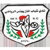 Shabab Khanyounis