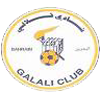 Galali