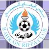Al Riffa